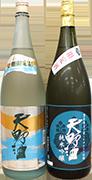天野酒 純米吟醸